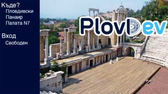 The second edition of PlovDev is coming up!